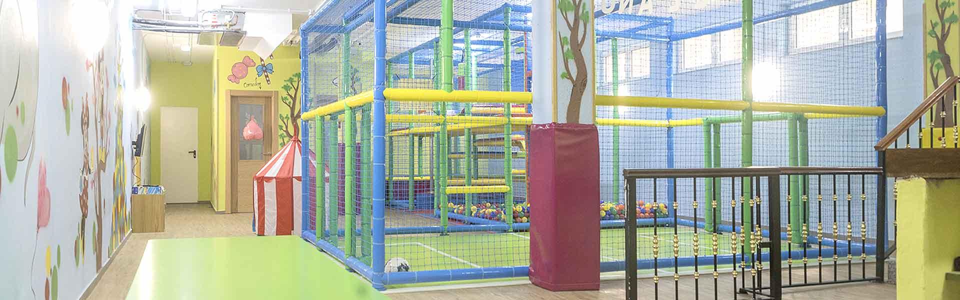 Zona infantil para niños en Oviedo